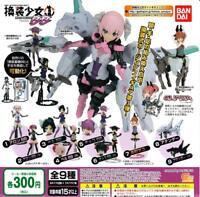 BANDAI UNLIMITS PROJECT retrofit girl BB Gashapon 9 set mini figure capsule toys