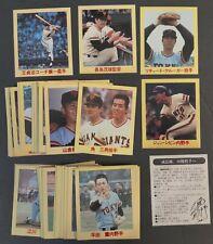 1979-80 Gekkan Yomiuri Giants Complete Japanese Baseball 72 Card Set Sadaharu Oh