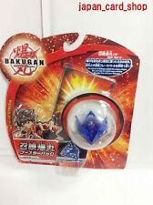 20307 AIR Sega Toys Syoukan Bakugan Booster Pack BTR-11 TRIPOD EPSILON