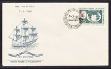 India 1965 Chamber of Commerce Congress First Day Cover
