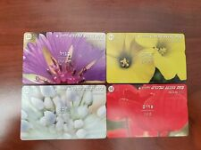 ISRAEL BEZEQ PHONE CARDS - LOT OF 4 -UNUSED- 200 UNITS TOTAL - STARTS .99 CENTS!