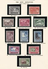 Malaysia JOHOR 1960 1c-$5 full set 11 MINT light hinge