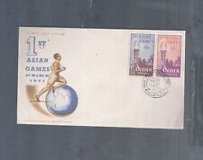 INDIA 1951 1ST ASIAN GAMES CACHET COVER