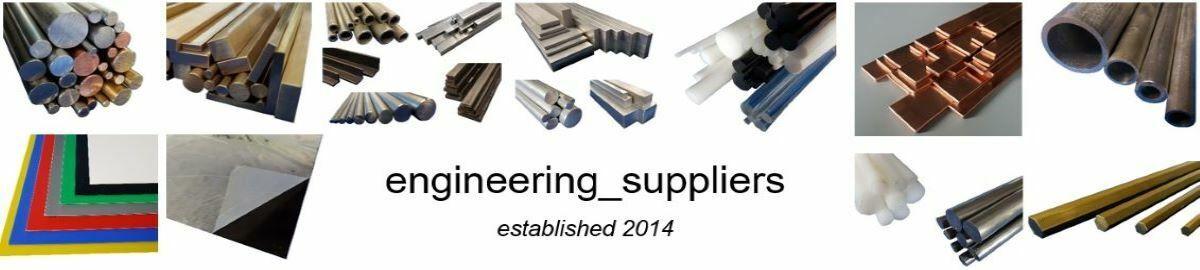 engineering_suppliers