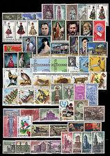ESPAÑA . AÑO COMPLETO / COMPLETE YEAR . 1971 . 63 SELLOS NUEVOS SIN CHARNELA MNH