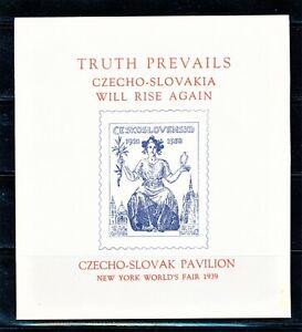 CZECHOSLOVAKIA 1939 NEW YORK WORLD FAIR FOLDER WITH SHEET OF SCOTT P26