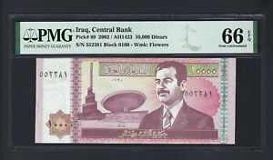 Iraq- 10000 Dinars 2002/AH1423 P89  Uncirculated Graded 66