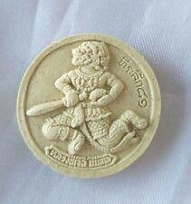 Coin Pendant Hanuman  back Bia Kae LP Ceụ̄x Yant Thai charm Protect black magic