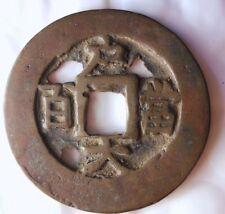 1550 ca KOREA CASH COIN - Interesting Coin - Very Rare Type - Lot #J18