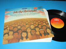 """USA For Africa / We Are The World (NL 1985, CBS CBSA 12-6112) - 12"""" Maxi"""
