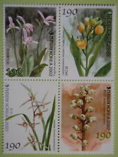 Korea 2002 Orchids Block/4 Orchid Scent Impregnated MNH Sc#2108