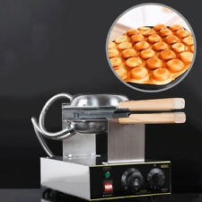 Stainless Electric Egg Cake Machine Bubble Oven Puff Egg Bread Waffle Maker