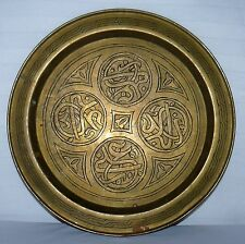 "VINTAGE MIDDLE EASTERN TRAY PLATTER 12"" ROUND SERVING PLATE"