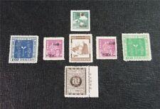 nystamps Taiwan China Stamp # 1137//1164 Mint NGAI H $18