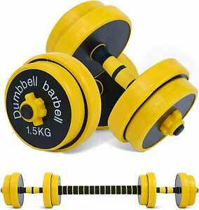 MTrendy 44lbs Adjustable Dumbbell Weight Set Pair Convertible to 88lbs Barbell
