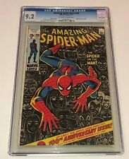 AMAZING SPIDER-MAN #100 ~Anniversary issue 1971 Marvel ~ CGC 9.2 beauty!