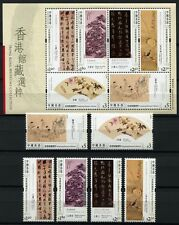 Hongkong 2009 Museum Collection Gemälde Paintings Kunst 1517-22 Block 200 MNH