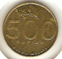 Offer>Indonesia 2001 Bunga Melati 500 rupiah coin very nice!