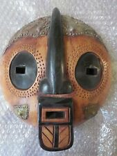 African Hand Carved Wood Tribal Mask Wall Art with tin from Ghana