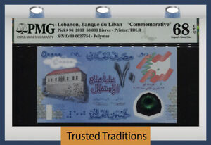 TT PK 96 2013 LEBANON 50000 LIVRES PERFECT PMG 68 EPQ SUPERB GEM ONLY ONE FINER