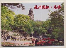 Lot 10 Vintage Chinese Postcards Suzhou Garden Tiger Hill Master Of Nets Garden