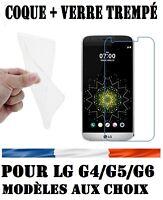 PR LG G4/G5/G6 HOUSSE COQUE SILICONE GEL + FILM PROTECTION VITRE VERRE TREMPE