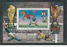 KOREA # 1710 MNH SOCCER:World Cup Championship   Imperforate Sheet