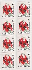 (K30-15) 1971 AU 7c desert pea 4coil stamps x2 (AU marked on stamp) MUH