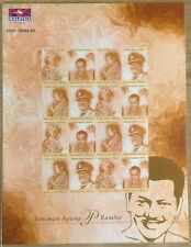 P. Ramlee sheetlet imperf 16v 1999 mint with counting marks