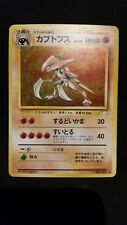 ☆Kabutops 141 Rare Holo Fossil Set Japanese Mint Original Pokemon Card
