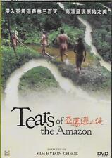 The Tears of Amazon DVD Kim Hyeon cheol Documentary Korean NEW R0 Eng Sub