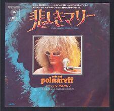 MICHEL POLNAREFF RARE 45T SP JAPON EPIC 299 J'ai du chagrin Marie / near MINT