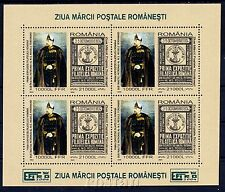 2004 King Ferdinand,EFIRO Exhibition Poster,Bull head,Romania,Mi.5848 IAx,KB,MNH
