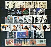 GB 1996 Commemorative Stamps, Year Set~Unmounted Mint~UK Seller