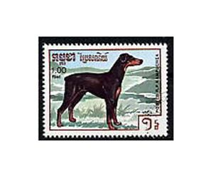 Cambodia, Sc #772, CANCELED, 1987, DOG, DOBERMAN PINSCHER, FAD-C
