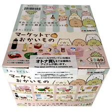 Re-ment Japanese Miniatures Fruits Seafood market # 1 Rare