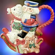 Fitz Floyd Nutcracker Sweet Rocking Horse Pitcher 19/917 Toy Soldier 1992 NRFB