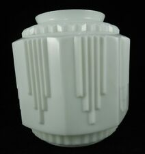 "VINTAGE Art Deco Lamp Shade Large White Milk Glass 10"" tall Industrial Torchiere"