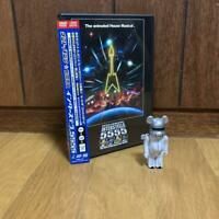 DAFT PUNK × Leiji Matsumoto's INTERSTELLA 5555 Limited DVD + Bearbrick