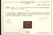 1878 REGNO D'ITALIA SERVIZIO SOPRASTAMPATO 2 CENT. NR.34  NUOVO * SASSONE €.360