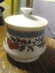 Holt Howard by Curt Blanchard Japan 1960's Asian Leaf & Fruit Covered Sugar Bowl