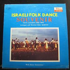 Tsila And Avi, Shai Burstyn - Israeli Folk Dance Souvenir LP Mint- T-148 Record