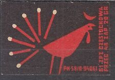 POLAND 1961 Matchbox Label - Cat.Z#563 C. III  Rooster, match tail.
