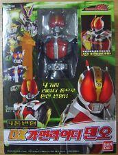 Bandai Kamen Masked Rider DX Den-O Figure