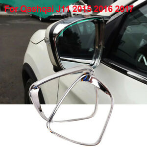 Car Rearview Mirror Covers Rain Eyebrow Frame For Nissan Rogue X-Trail T32 J11