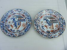 More details for antique chinese imarie kakiemon plates