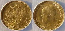 Russia: 1903СПБ 10 Roubles (Nicholas II) MS61 Bit#11 Anacs Gold 8.6 Gr  SL16