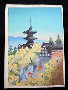 1950s Japanese Woodblock Print Kiyomizu Temple Autumn Kyoto Koyo Omura (MoP)