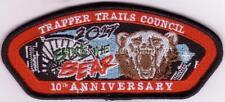 Trapper Trails Council 2017 SA-NEW Bike the Bear 10th Anni Csp Mint FREE SHIP