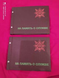 Album for photo USSR